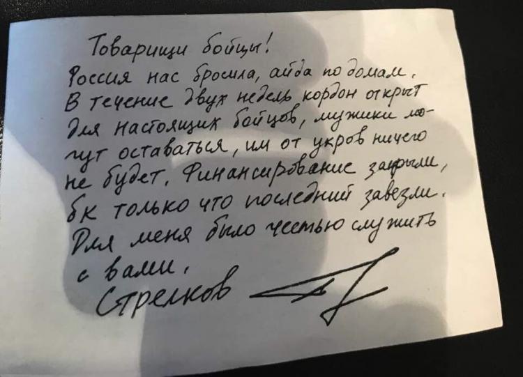 Павелко: Мариуполь - мирный украинский город, который заслуживает большой футбол - Цензор.НЕТ 5441