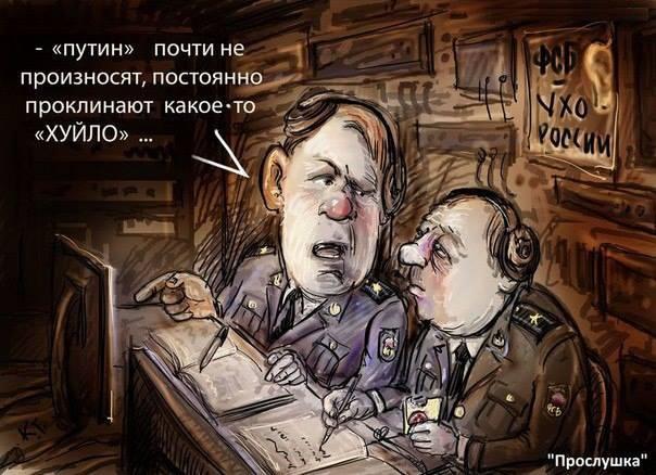 Российский суд собирается осудить Сущенко на 20 лет, - адвокат Фейгин - Цензор.НЕТ 3625
