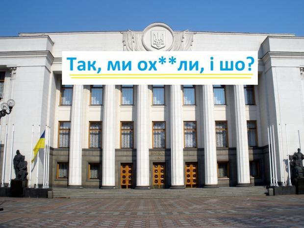 Чиновников, которые не смогут пояснить свое имущество, нужно выгнать с должностей, - Егор Соболев - Цензор.НЕТ 1099