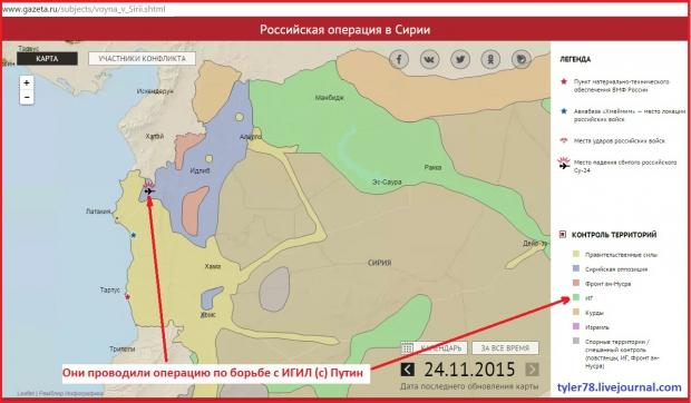 Парламент Франции продлил военно-воздушную операцию в Сирии - Цензор.НЕТ 4071