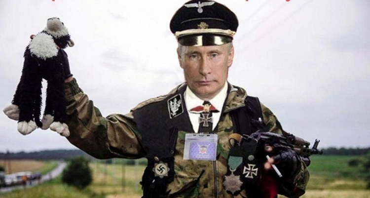 Путин МН-17