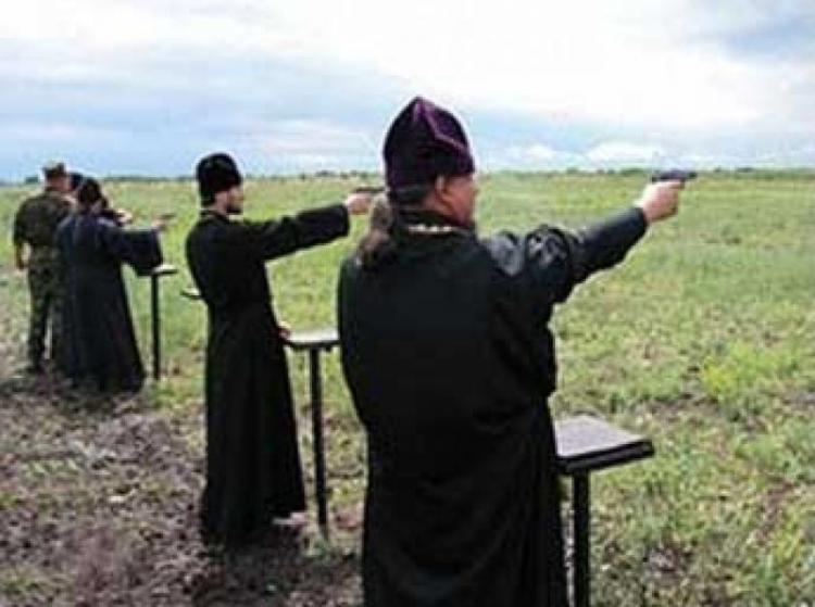 РПЦ террористы