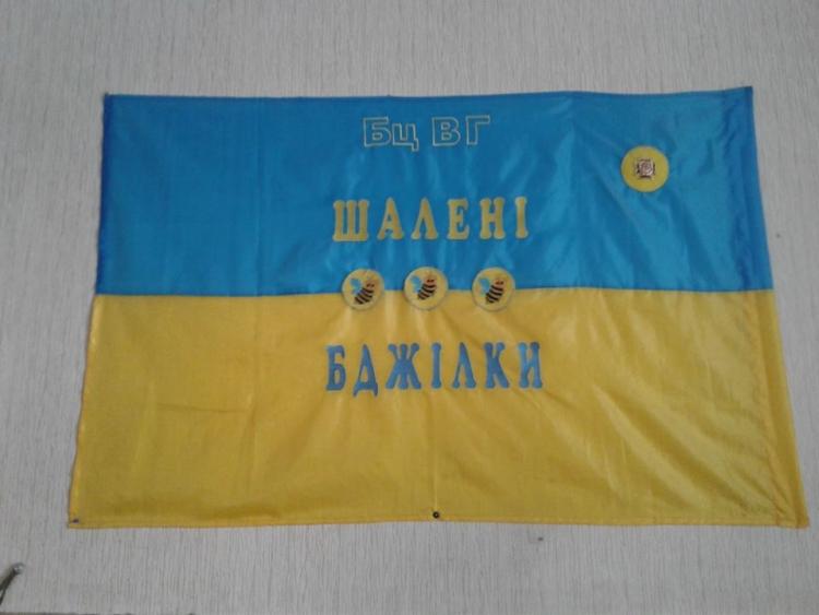 Найманці РФ 13 разів обстріляли з важкого озброєння позиції ЗСУ, двох воїнів поранено, - штаб ООС - Цензор.НЕТ 5856