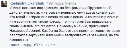 3ff13d2990- Два слова за Одесскую таможню и контрабас