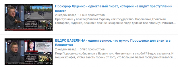 Алексей Минаков Люстрированный чиновник стал антиукраинским  Люстрированный чиновник стал антиукраинским политологом