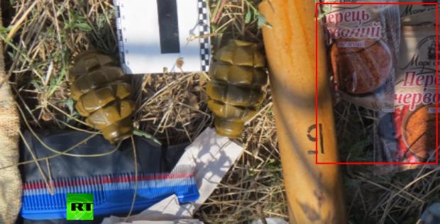 ФСБ обвинила Минобороны Украины впопытке совершить теракт вКрыму