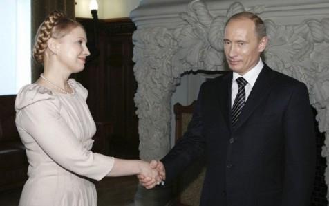 Тимошенко поедет встречать и поддерживать Саакашвили на польско-украинской границе - Цензор.НЕТ 8661