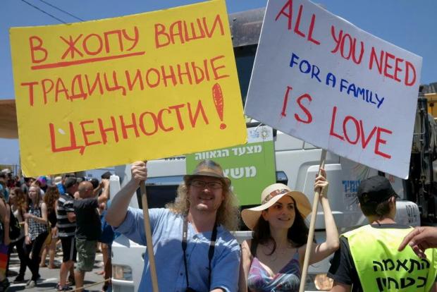 Церковь лесбиянок и гомосексуалистов в украине