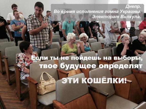 Конституционная реформа отменит спецстатусы населенных пунктов в Украине, - Порошенко - Цензор.НЕТ 641