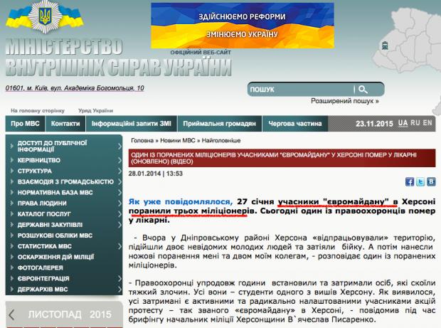 """Открытые кадровые конкурсы для госпредприятий чиновники """"закрывают"""" бюрократическими препонами - Цензор.НЕТ 6566"""