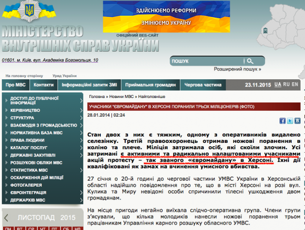 """Открытые кадровые конкурсы для госпредприятий чиновники """"закрывают"""" бюрократическими препонами - Цензор.НЕТ 5549"""