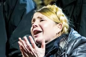 СБУ та військова прокуратура затримали під Києвом Олександра Шепелєва - Цензор.НЕТ 7459