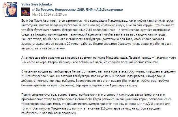 """Открытые кадровые конкурсы для госпредприятий чиновники """"закрывают"""" бюрократическими препонами - Цензор.НЕТ 4932"""