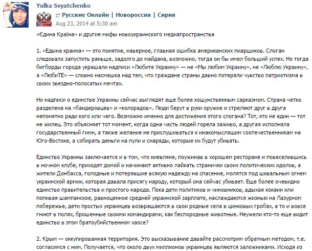 """Открытые кадровые конкурсы для госпредприятий чиновники """"закрывают"""" бюрократическими препонами - Цензор.НЕТ 4114"""