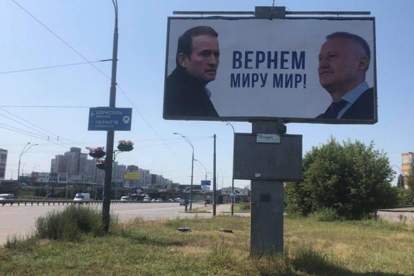 Украина уведомит Россию о желании прекратить действие договора о дружбе до конца сентября, - Климкин - Цензор.НЕТ 9622